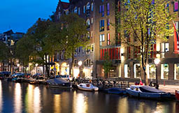 New Hyatt hotel in Amsterdam