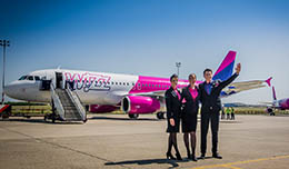 From Kharkov to Vienna by local airline — Wizz Air launches new flight