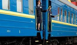 Поезд 12 новоалексеевка киев купить билет на поезд забронировать билет на самолет без оплаты победа